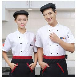 Les vestes personnalisé garçon manteau à manches courtes Chef uniforme