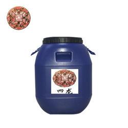 Bra copas molde acetato de vinilo de cola cola Ecológica (SL718A)
