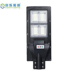 طاقة عالية 80 واط 20000ساعات ضمان LED في الخارج Solar Street Liaght (CS-YTLD1-80)