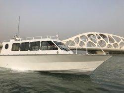 Aqualand 39pies de aluminio de 12m 14personas de la cabina de pasajeros de la casa del motor de velocidad /Patrullera aluminio/barco de pesca deportiva (AL 1200cc)