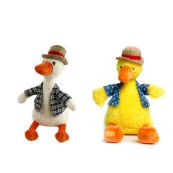 고품질 디자인 동물 슈퍼 소프트 귀여운 옐로우 덕 봉제 장난감 어린이 인형 플러쉬 박제 장난감