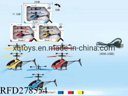 Modèle Plan d'induction de l'avion en vol pour la vente