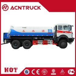アフリカのBeiben 6X4水スプレーのタンカー10-20m3