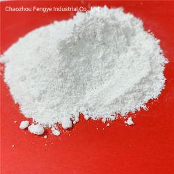 製造業者のイットリウムのジルコニアの酸化物の粉のYttriaによって安定させるジルコニアの粉