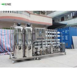 نظام تنقية المياه في المختبر، جهاز Ultra Pure Water Machine، جهاز تنقي معدات العلاج