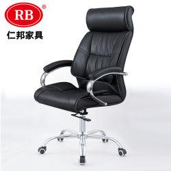 Renbangのブランドの旋回装置が付いている多機能の黒い支配人室の革張りのいす