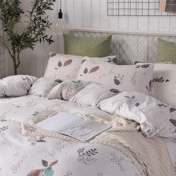 様式の bedspread 型の超音波印刷キルトセット 3 部分セットキルト Edredones Algodon の寝具セット綿 100%