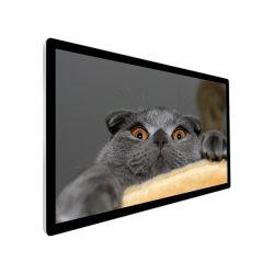 Vendita a caldo e alta qualità unica BNC LCD economico impermeabile Monitor TVCC di alta qualità