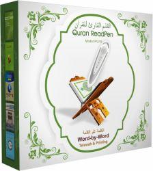 Le Quran saint a lu le crayon lecteur MP3, lecteur MP3, joueur de Quran de Digitals