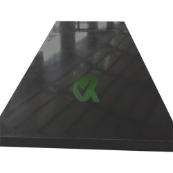 4X8 Пользовательские цвета сэндвич пластиковые HDPE UHMWPE PE плата цена