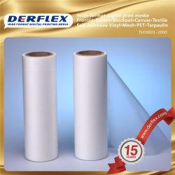 초투명 냉층 필름