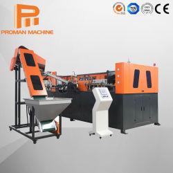 Приложение расширительного бачка и завод по производству применимых отраслей Полуавтоматическая машина для выдувания расширительного бачка