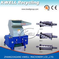 Concasseur concasseur en plastique ou en plastique Machine/déchiqueteuse en plastique