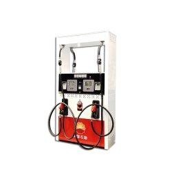 Dispensador de combustible, piezas electrónicas, filtro dispensador de combustible, dispensador de combustible para la venta en Sudáfrica