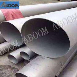 أنبوب فائق Duplex Tube Saf2205 بدون أنبوب صلب عالي القوة من الفولاذ المقاوم للصدأ / S32205