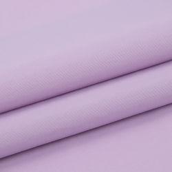 228 т нейлон Taslon с покрытием из ПВХ ткани для куртка
