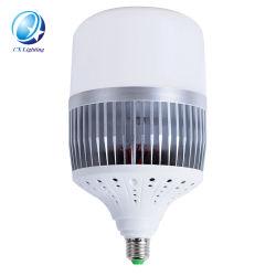 50W PC + Al LED 라이트 T 전구 E27 고출력 다이 주조 알루미늄 하이베이 램프