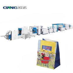 أفضل سعر بيع حقيبة الورق صنع آلة مع الطباعة