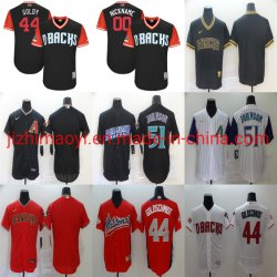 لعبة البيسبول بالجملة، كرة السلة، كرة السلة، كرة السلة، كرة السلة، كرة السلة، كرة السلة، كرة السلة، كرة السلة، كرة السلة، كرة السلة، كرة السلة، كرة السلة ملابس رياضية
