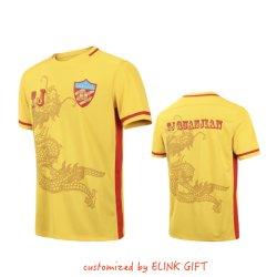 Calcio asciutto rapido personalizzato Jersey delle magliette di sport di pallacanestro di gioco del calcio di addestramento di stampa