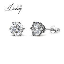 925 Sterling 銀製の女性のための 5mm Moissanite のダイヤモンドのスタッドのイヤリング