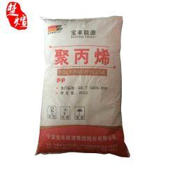 Hdpe Ningxia Baofeng HD-6081 درجة حقن عالية القوة مطبقة على صناديق بلاستيكية مع موانع تسرب بدن