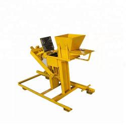 Cy1-30 قائمة الأسعار اليد الطوب مكبس صنع الآلة الطوب التربة الطوب ماكينة التصنيع