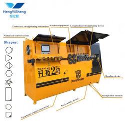 Dobladora de Barra de Acero Automática del CNC Construcción Usada con Certificado CE