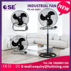 China de 18 pulgadas de enfriador de aire 3 en 1 grandes ventiladores industriales