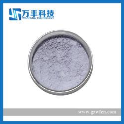 أكسيد النيوديميوم النقي CAS رقم 1313-97-9 ND2o3