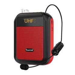 携帯用ベルトのヘッドホーンの無線教授の声のアンプ