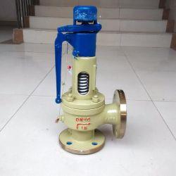 API 526 пружинный фланцевый предохранительный клапан сброса давления