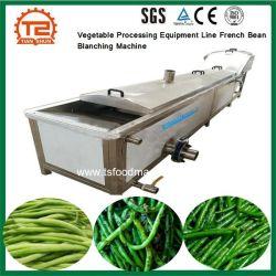 Оборудование для обработки овощей линии французские бобы или товарного вида необязательно машины