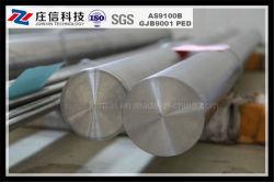 La barra de titanio puro 1 kg Precio en la India