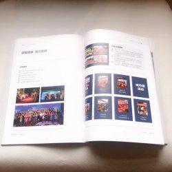 Reliure parfaite imprimé de haute qualité des livres, magazines, brochures