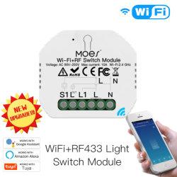 가정용 숨겨진 Wi-Fi DIY 스마트 스위치 무선 리모콘 어플라이언스 범용