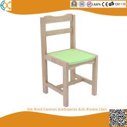 Mobilier en chêne chaise en bois pour les enfants de maternelle Nursery School Président
