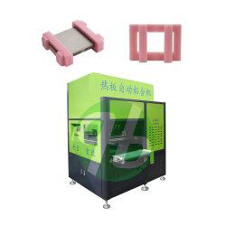 자동 PE EPE 확장 폴리에틸렌 핫 플레이트 용접 기계 고온 접합 기계 회전식 핫플레이트 기계와 이송용 컨베이어 벨트 용접기