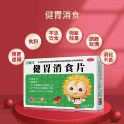 Drogas gastrointestinal Jianwei Xiaoshi Tablet (dispepsia Tablet)