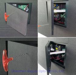 الصمام الثنائي الباعث للضوء القابل للبرمجة P6.67 وحدة LED للخدمة الأمامية الخارجية 320*320 مم إشارة عرض LED لإعلانات الفيديو في الخارج