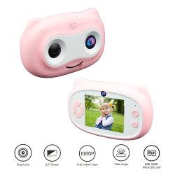 Mini Cámara Digital barata Búho la cámara de vídeo de la Cámara de los niños con funda de silicona de osos fotos de la Cámara de juguete Juego de trama