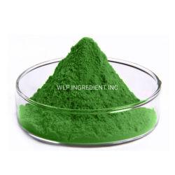 最もよい価格の純粋で自然なキーウィフルーツの粉のビタミンC