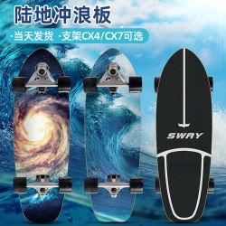 Cruiser Fish-Skateboards nouvelle de skateboard personnalisé pour les adultes et enfants