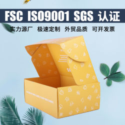 Fabricado na China dom de papel caixa pode ser personalizável