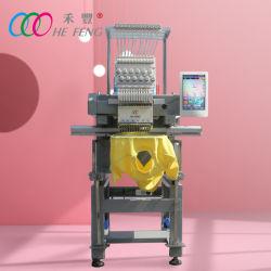 Flache/Schutzkappen-/Shirt-Stickerei-Maschine Hefeng einzelne des Kopf-15 Farben mit großem Computer-Stickerei-Maschinen-konkurrenzfähiger Preis-heißem Verkauf