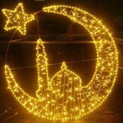 Levou o Ramadão Moon Motif Luz para celebração Ramadão Luzes decoração exterior