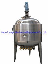 電気暖房のステンレス鋼圧力記憶水ミルクの混合の容器
