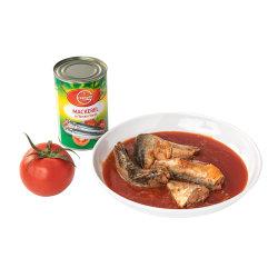 ヘルスシーフード缶詰のマケエルシーフードイントマトソース
