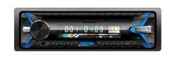 Мультимедийный цифровой автомобиль 2 DIN DVD плеер