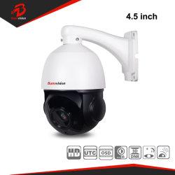 CCTVの製造者からの1台のHDの速度のドームのカメラに付きCCTVの機密保護の監視2MP 10X PTZ 4台